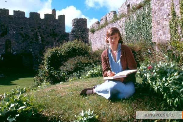 Кадр изфильма ''Язахватываю замок'', 2002
