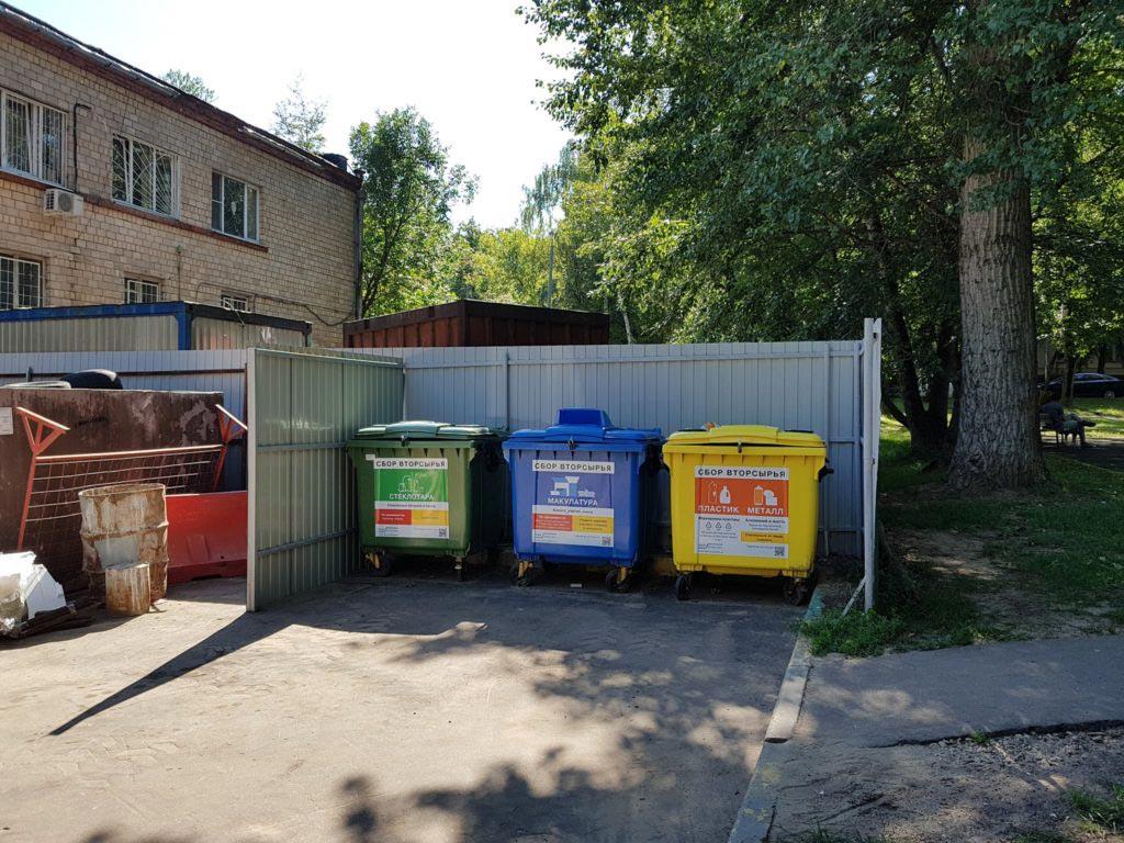 Стационарные пункты для раздельного сбора отходов недавно появились вЗАО