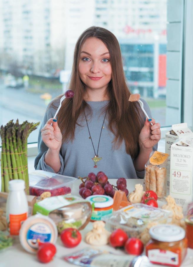 Татьяна Янышева