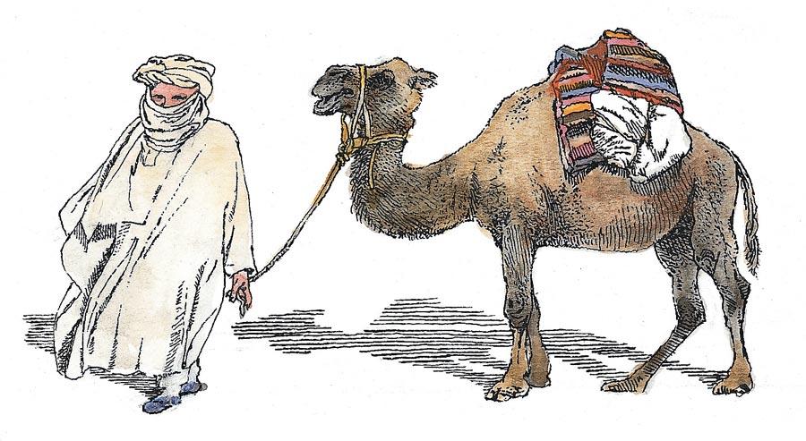 Пророк Мухаммад: кто онтакой?