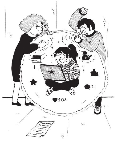 Проверять ли аккаунт ребенка в соцсетях
