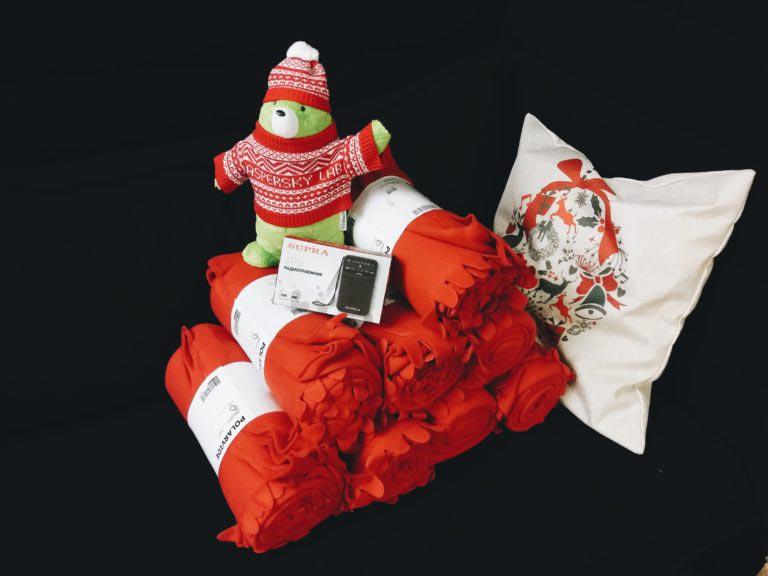 Подарки бездомным