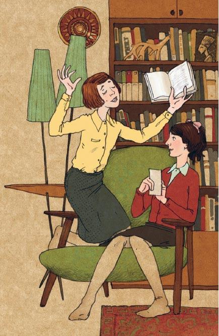 Как влюблялись мамы и бабушки
