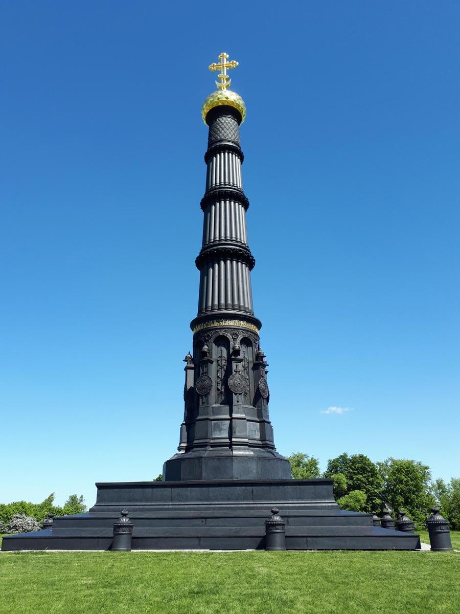 Мемориал наКрасном холме