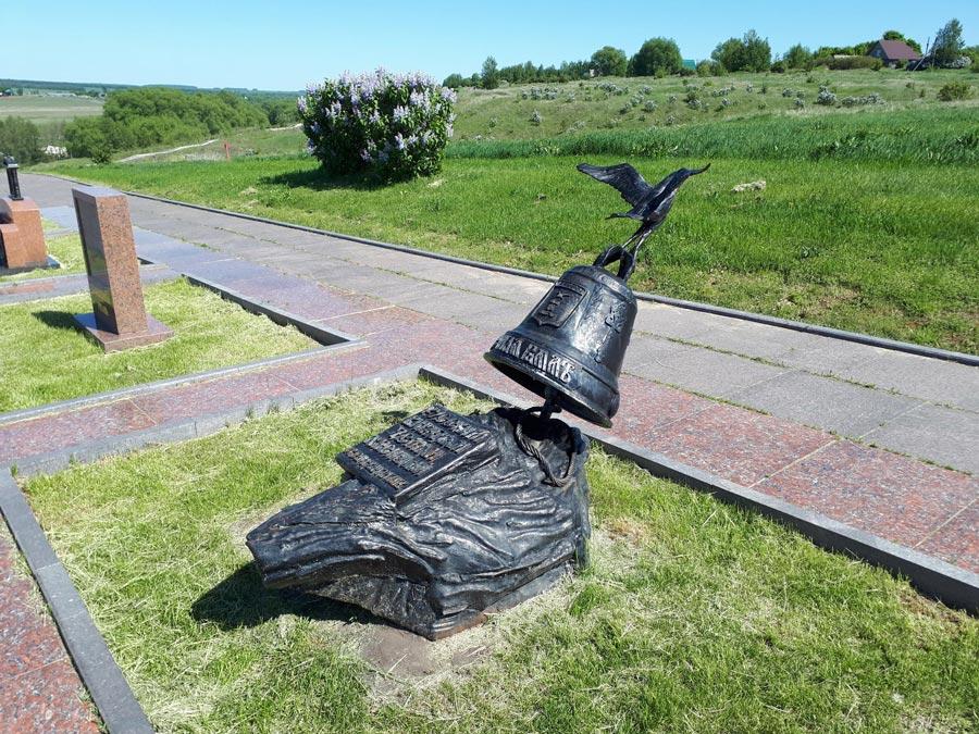 Музеи Куликовской битвы