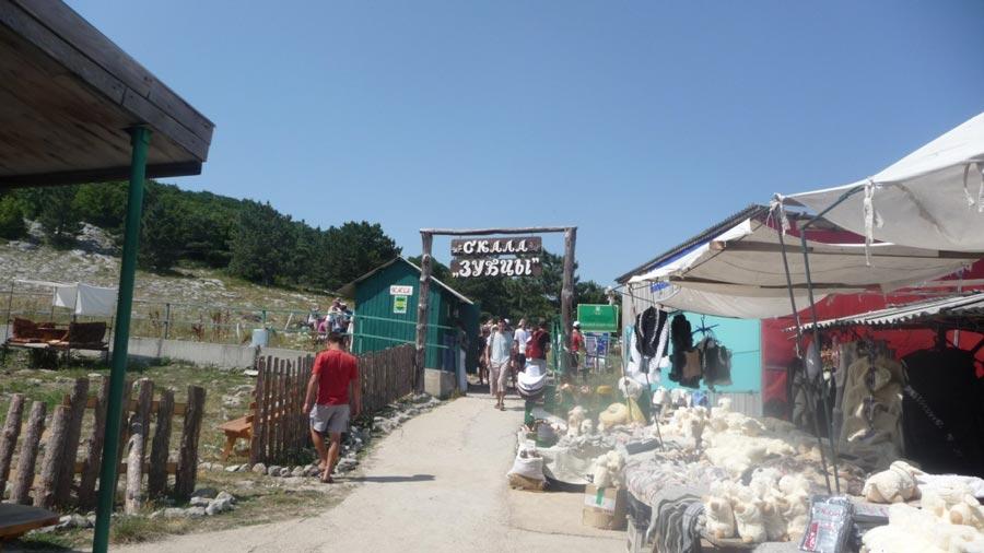 Отдых в Симеизе, Крым