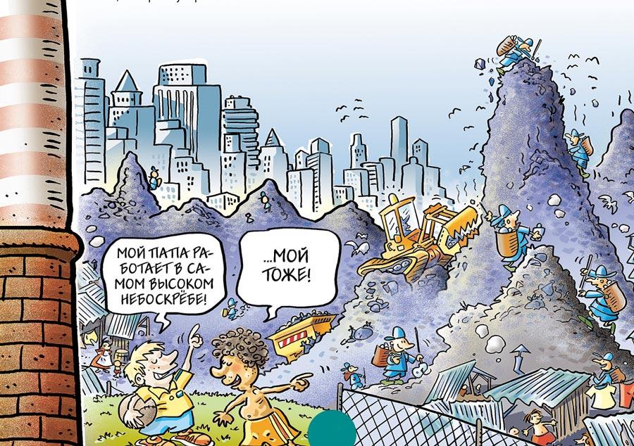 Европа учится перерабатывать мусор