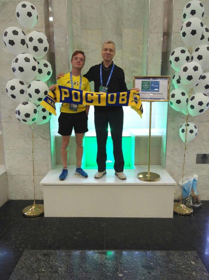 матч за третье место на Газпром-арене
