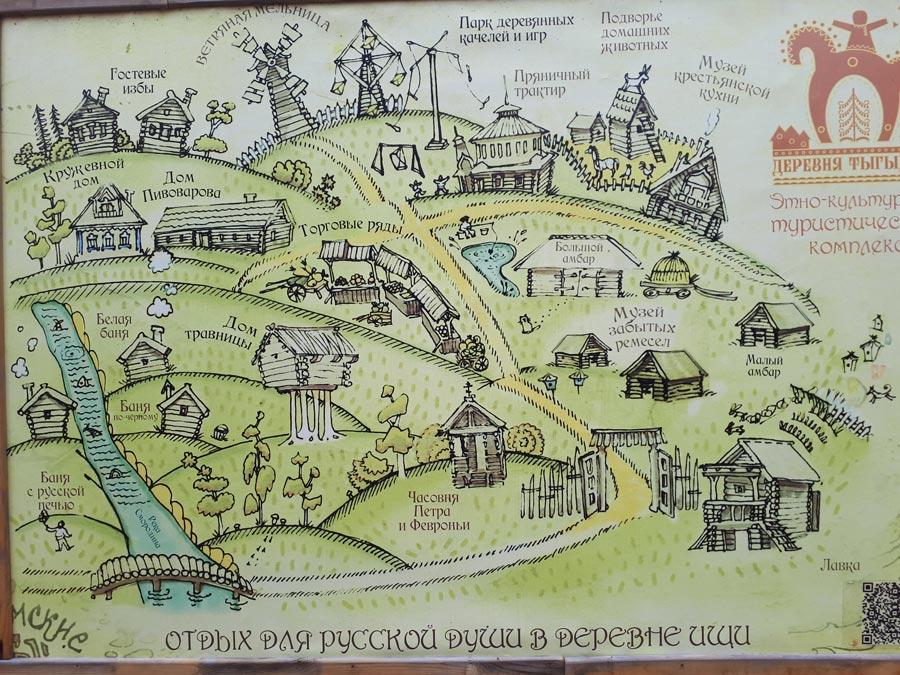 Экскурсия поэтнографической деревне Тыгыдым