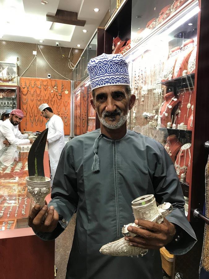 Максат - столица Омана