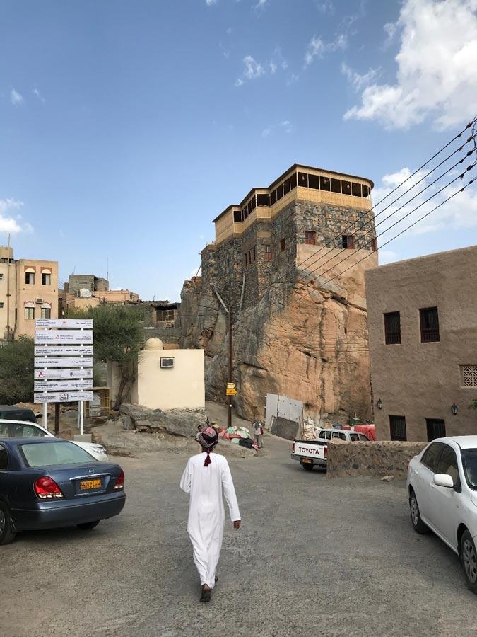 Деревня Мисфат-аль-Брин