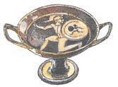 Начем рисовали иписали вДревней Греции