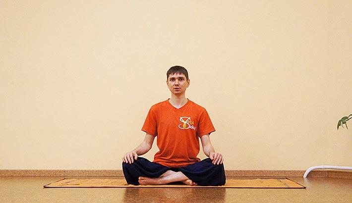 Сукхасана— начало практики