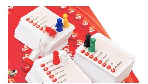 Alias сдвусторонними карточками