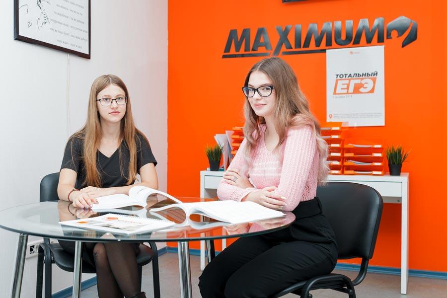 учебный центр MAXIMUM