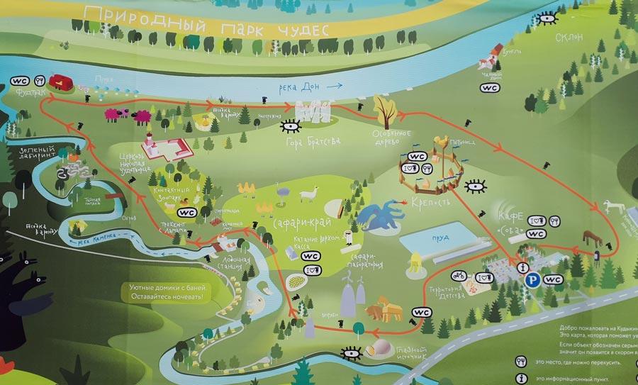Парк семейного отдыха Кудыкина гора вЛипецкой области