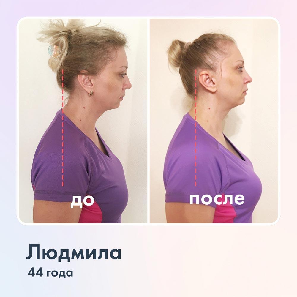 Восстанавливаем подвижность тела