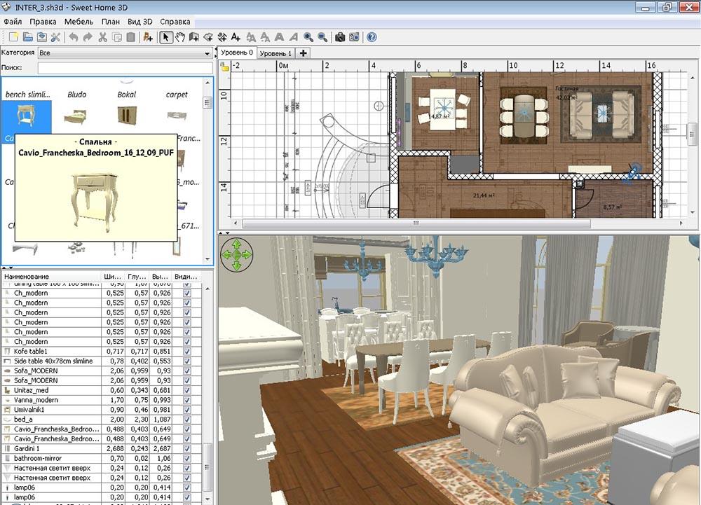 3D-планировщик онлайн
