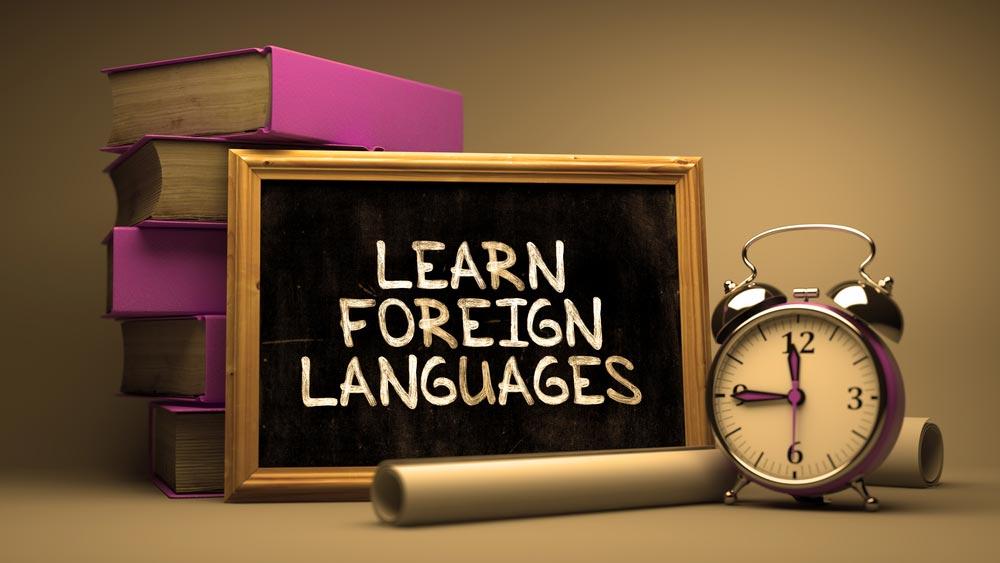 Иностранный язык для карьеры