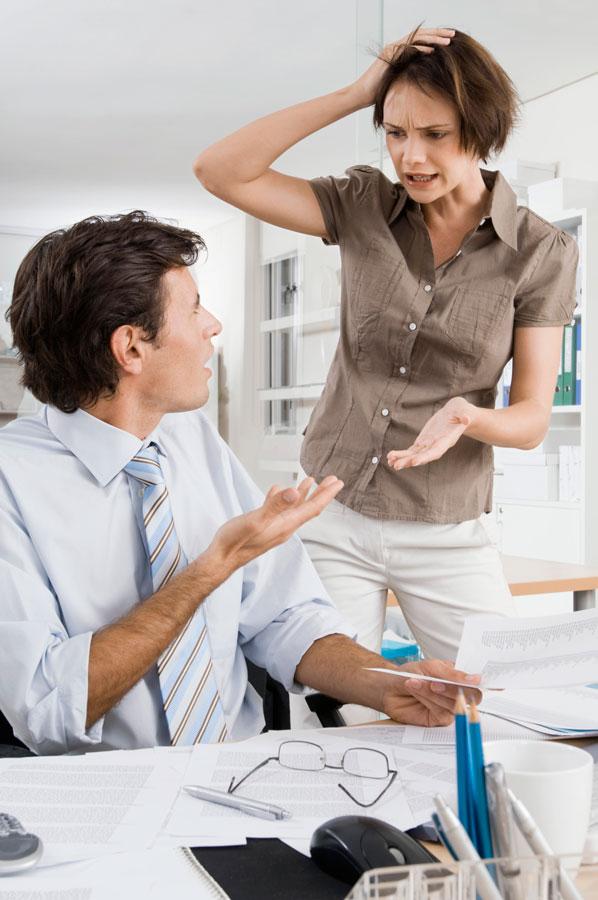 Разногласия и ссоры между сотрудниками