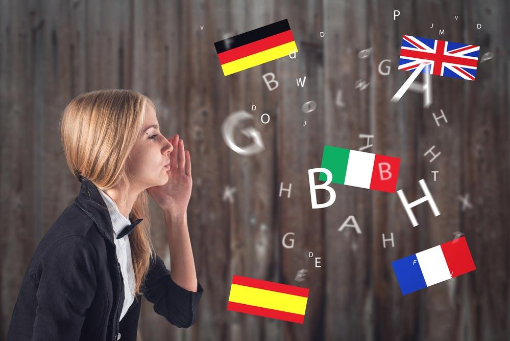 Углубленное изучение немецкого