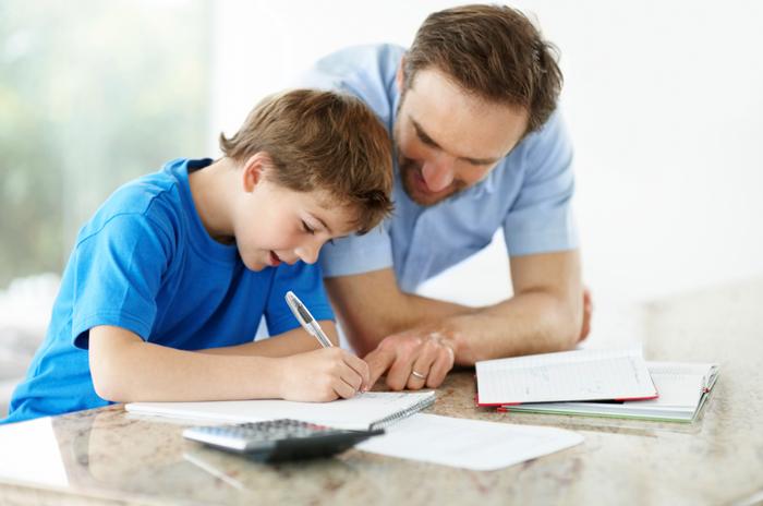 Воспитание и обучение ребенка на дому