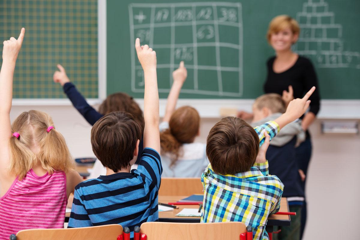 Какие дети учатся в коррекционном классе