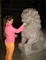 Китайский дракон-лев, помогающий исполнять желания