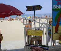 Лечебный пляж в центре Анапы - пускают только по курсовкам