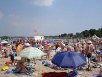 Центральный 'Городской пляж' Анапы (бесплатный)