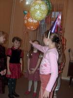 День рождения в стране фей