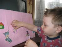 Как я готовлю праздники для малыша