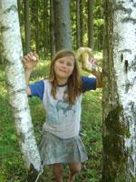 Сезон грибной охоты