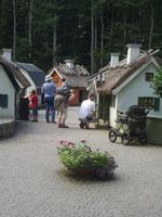 Маленькая деревня