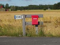 Почтовый ящик у дороги