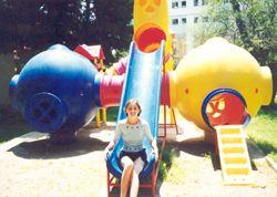 Детский дворик.