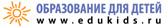 Edukids.ru