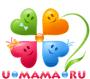 U-mama