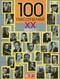 100 писателей XX века