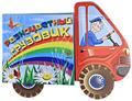 Разноцветный грузовик