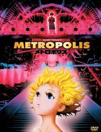 Метрополис (Metropolis)