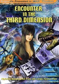 Встречи в третьем измерении: 3D-мания (Encounter in the Third Dimension)