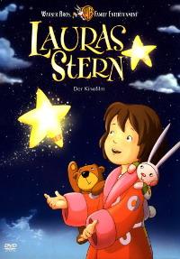 Звезда Лоры