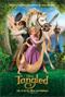 Рапунцель: Запутанная История (Rapunzel Unbraided)