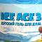 Ледниковый период 2 (Ise age 2)