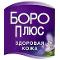 Boro Plus