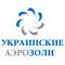 Украинские аэрозоли