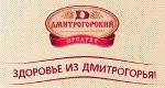Дмитрогорский