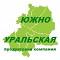Южно-Уральская продуктовая компания