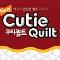 Cutie Quilt